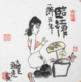 朱新建 美人图(临江仙)