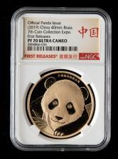 上海造币有限公司2019年第七届中国熊猫金银币收藏博览会黄铜章一枚(直径:40mm、首期发行、发行量:88枚、带盒、带证书、NGC PF70)