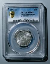 民国11年广东省造贰毫银币一枚(PCGS MS65)