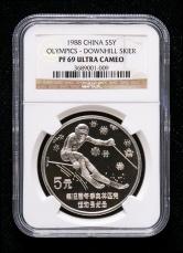 1988年第15届冬季奥运会男子滑降27克精制银币一枚(错将15届写成16届、NGC PF69)