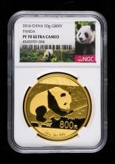 2016年熊猫50克精制金币一枚(原盒、带证书、NGC PF70)