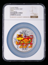 2010年庚寅虎年生肖5盎司精制彩银币一枚(带证书、NGC PF70)
