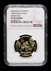 1980年中国奥林匹克委员会-古代角力9克精制铜币一枚(NGC PF70)