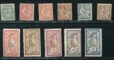 清法国客邮特印CHINE邮票新11全(法4)