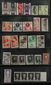 苏联邮票新旧混27枚