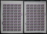 1995-17抗日戰爭及世界反法西斯戰爭勝利50周年新100套(二版)