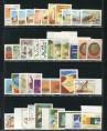 赵涌在线_邮票类_阿尔及利亚2005-2006年邮票新40枚(大多成套、部分带边)