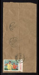 1970年貴陽寄本埠封一件、貼文17(4分)帶廠銘一枚、銷8月16日貴陽戳、貴陽落戳