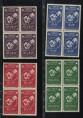 趙涌在線_郵票類_突尼斯1947年郵票四方連新全一件