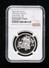 1983年癸亥猪年生肖15克精制银章一枚(NGC PF69)