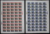 1995-17新100套(二版、連號、同號)