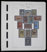 塞浦路斯1960-1976年邮集一本(含邮票新约198枚、型张新七枚)