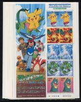 日本動漫英雄系列小版張新全20版