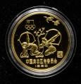 赵涌在线_钱币类_1980年中国奥林匹克委员会-古代射艺20克加厚精制金币一枚(发行量:500枚、带盒)
