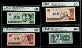 第四套/第四版人民幣小全套(豹子號、其中1角、5角為贈品,、PMG 68EPQ)