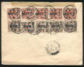 1949年北京寄瑞典封一件、贴解放区票加盖华北人民邮政暂用10枚、销北京三号邮亭戳、香港中转戳