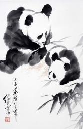 刘继卣 熊猫