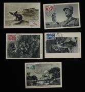 法屬阿爾及利亞1957年極限片五件(含德拉克洛瓦繪畫三全、紅十字沙漠狐一件、二戰名將一件)