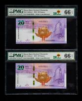 2019年大西洋銀行澳門幣貳拾圓二枚(PMG 66EPQ)