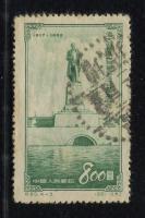 紀20(4-3)蘇聯十月革命錯票舊一枚