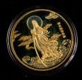 赵涌在线_钱币类_上海造币有限公司造2014年普陀山滴水观音铜章一枚(直径:40mm、限铸量:1599枚、带盒、带证书)