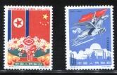 纪82朝鲜新全