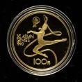 赵涌在线_钱币类_1989年第11届亚运会第(1)组-艺术体操8克精制金币一枚(实铸量:2554枚)