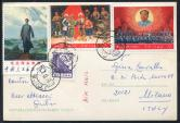 1968年广州航空寄意大利明信片一件、贴文12一套、文5威虎山、交响乐、普13(20分)各一枚、销11月1日广州戳