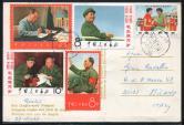 1968年广州航空寄意大利明信片一件、贴文1招手、文2坐像、蓝天、文7写作、纪121(4-3)各一枚、销11月27日广州戳