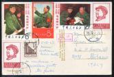 1967年广州航空寄意大利明信片一件、贴文2坐像、站像、文1招手、普13(1分)各一枚、文4(8分)二枚、销12月5日广州戳