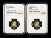 2014年甲午马年生肖贺岁精制流通纪念币二枚(带册、带证书、NGC PF67)