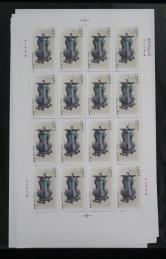 2003-26青銅器新16套(一版)