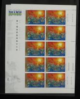 2010-15旅游大会版张新全二版(连号)