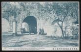 清上海寄德国辛亥革命战争中心革命军民军占领镇江宁旗营门前之景明信片一件、贴客邮一枚、销上海戳