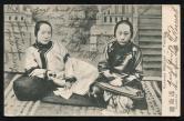 清北京寄德国清两个美女(富家女)明信片一件、贴客邮2分一枚、销北京戳
