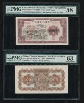 第一版人民幣牧馬10000元正反票樣各一枚(0003534、PMG 63、58)