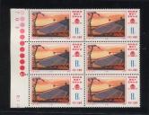 J8(16-7)带色标数字边六方连新一件(红色标)