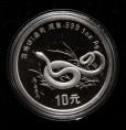 赵涌在线_钱币类_1989年己巳蛇年生肖1盎司精制银币一枚