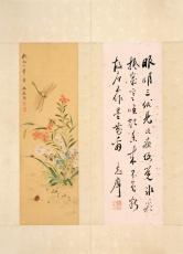 林徽因 徐志摩 书画合璧