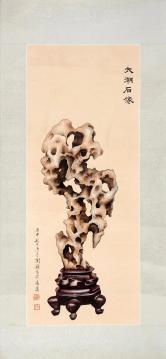 陶冷月 太湖石像