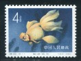 赵涌在线_邮票类_特38(12-1)新一枚
