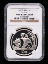 1985年熊猫27克精制银币一枚(NGC PF69)
