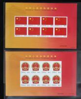 2004-23中华人民共和国国旗 国徽新40套(五版)