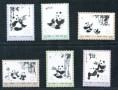赵涌在线_邮票类_N57-62熊猫新全