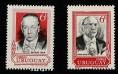 赵涌在线_邮票类_乌拉圭1969年发行人物邮票新二全