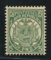 赵涌在线_邮票类_德兰士瓦1885年国徽邮票5磅新一枚