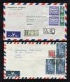 赵涌在线_邮票类_贴香港舞蹈等四枚实寄封一件、贴香港国际合作年实寄封一件