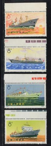 N29-32轮船带边新全(部分带色标)
