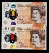 英国塑料钞二枚(豹子号)