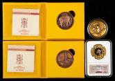 沈阳造币有限公司铸造2014年大报恩寺琉璃塔铜章二枚、上海造币厂有限公司铸造2018年熊猫三色纪念章、上海新世纪纪念章有限公司制造2014年鹦鹉纪念黄铜章各一枚,共四枚